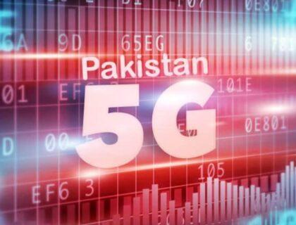پاکستان 2022-23 تک 5G حاصل کرلے گا۔