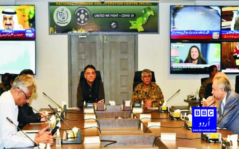 پورے پاکستان میں 5 اپریل سے انڈور ، آؤٹ ڈور تمام شادیوں پر پابندی عائد ہے: این سی او سی