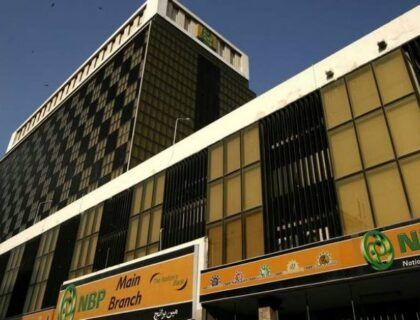 نیشنل بینک آف پاکستان کا اپنی ایک بنگلہ دیش کی شاخ بند کرنے کا فیصلہ۔