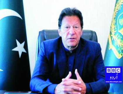 سفیروں کو واپس بھیجنے سے اسلامو فوبیا ختم نہیں ہوگا: وزیراعظم عمران خان