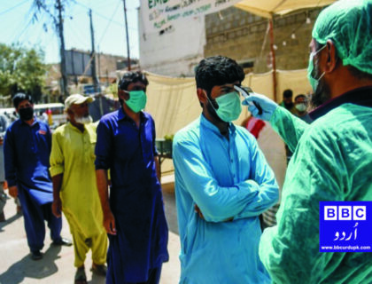 پاکستان میں گزشتہ 24 گھنٹوں کے دوران کرونا وائرس سے مزید 98 افراد جاں بحق۔