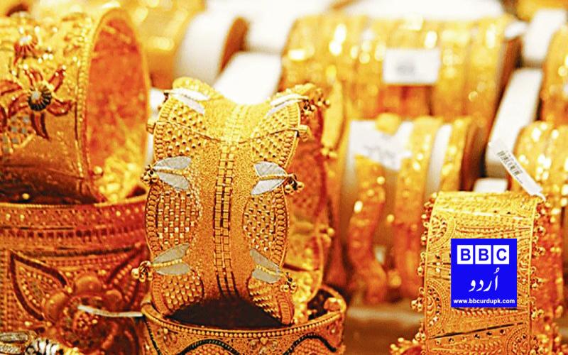 پاکستان میں دو دن میں سونے کی قیمت 3 ہزار 100 روپے مہنگی ہوگئی۔