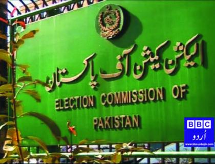 الیکشن کمیشن کی جانب سے پنجاب میں رجسٹرڈ ووٹرز کی تعداد جاری کر دی۔
