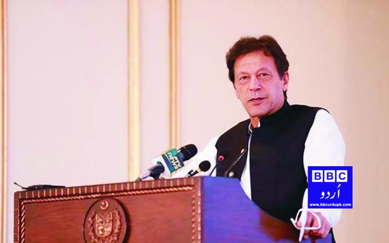 کسی اور حکومت نے بلوچستان پر اتنی رقم خرچ نہیں کی جتنی پی ٹی آئی نے کی ہے, وزیراعظم