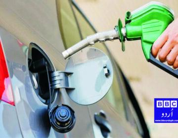 حکومت نے اگلے 15 دنوں کے لئے پٹرول کی قیمت میں 1.79 روپے کمی کردی۔