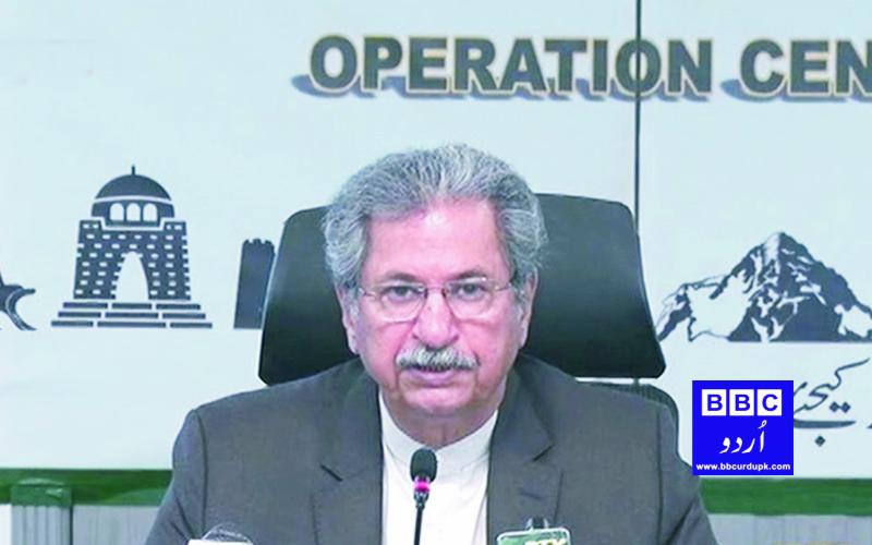 15 جون تک ملک میں کوئی امتحان نہیں ہوں گے، شفقت محمود