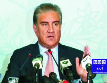 پاکستان فلسطین کے خلاف اسرائیلی جارحیت کی بھرپور مذمت کرتا ہے، وزیر خارجہ