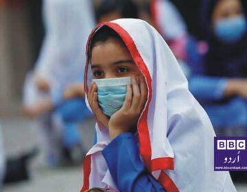 پنجاب حکومت نے کورونا وائرس لاک ڈاؤن میں 30 مئی تک توسیع کردی۔