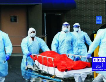 عالمی سطح پر کورونا وائرس ہلاکتوں کی تعداد 3.2 ملین سے تجاوز کر گئی