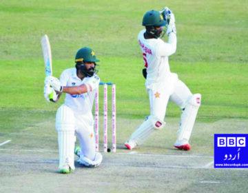 پاکستان نے زمبابوے کو پہلے ٹیسٹ میں ایک اننگز اور 116 رنز سے شکست دے دی۔