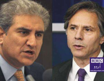 پاکستان کا امریکہ سے فلسطین تنازعہ کے حل کے لئے آسانیاں پیدا کرنے کا مطالبہ۔