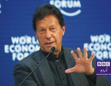 دنیا نے ماحولیات کے تحفظ پر زیادہ توجہ نہیں دی ہے: وزیر اعظم عمران خان