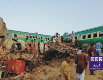 ڈہرکی کے قریب ٹرینوں کا خوفناک حادثہ، چالیس سے زائد افرادجاں بحق، متعدد زخمی۔